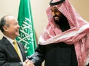 Saudi Arabia hoãn dự án điện mặt trời với SoftBank