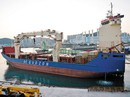 """Hàn Quốc """"bắt"""" tàu Nga theo lệnh trừng phạt của Mỹ"""
