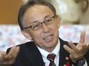 Thông điệp cứng rắn của thống đốc Nhật Bản gửi tới Mỹ
