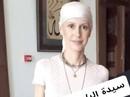 Hình ảnh sau hóa trị của đệ nhất phu nhân Syria gây tranh cãi