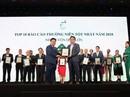 TTC Sugar vinh dự đạt Top 10 doanh nghiệp có Báo cáo thường niên tốt nhất 2018