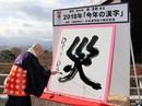 """Nhật ngán """"thảm họa"""", thế giới lo """"độc hại"""""""