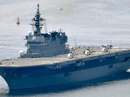 Kế hoạch quân sự 5 năm đầy tham vọng của Nhật Bản