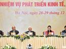 Tổng Bí thư, Chủ tịch nước dự hội nghị trực tuyến của Chính phủ