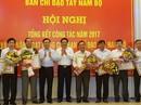 BCĐ Tây Nam Bộ tổng kết 15 năm hoạt động trước lúc giải thể