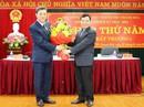 Họp bất thường, TP Thanh Hóa có tân Chủ tịch 45 tuổi