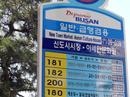 Chút đỉnh tiếng Anh, tôi vô tư tung tăng Hàn Quốc