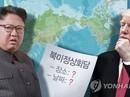 """Thượng đỉnh Mỹ - Triều """"gọi tên Singapore"""""""