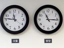 Triều Tiên chỉnh lại múi giờ lúc nửa đêm