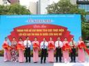 TP HCM: Khai mạc triển lãm ảnh thi đua ái quốc