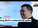 Chủ tịch tập đoàn Trung Quốc té chết tại Pháp
