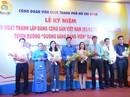 Công đoàn Viên chức TP HCM: Hết lòng phục vụ nhân dân