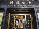 Khám phá ngân hàng nhỏ nhất Hồng Kông chỉ có 30 nhân viên, không ATM