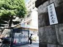 Đại học Y của Nhật bị phát hiện sửa điểm thi nữ giới suốt nhiều năm