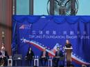 Hành động chưa từng có của Mỹ ở Đài Loan