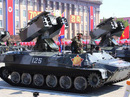 """Triều Tiên """"nhịn khoe"""" ICBM tại lễ diễu binh mừng quốc khánh"""
