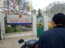 Phát hiện phó chánh Thanh tra tỉnh Quảng Nam nằm gục phía sau trụ sở