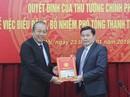 Trao quyết định bổ nhiệm tân phó tổng Thanh tra Chính phủ 52 tuổi