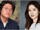 Rúng động làng giải trí Hàn Quốc: 9 người đối mặt án tù vì tung tin ngoại tình
