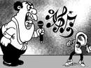 """Tiếng ồn karaoke : Lẽ nào """"bó tay""""!"""