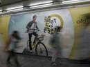 """Thế giới """"3 không"""" ở Trung Quốc"""