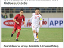 Báo Thái châm chọc U23 Việt Nam thắng may Indonesia
