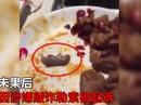 Thả chuột chết vào nồi lẩu, đòi nhà hàng bồi thường 743.000 USD