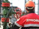 Hạn chế của việc trừng phạt Nga