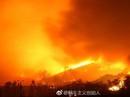 Chữa cháy gặp gió đổi chiều, 26 lính cứu hỏa thiệt mạng