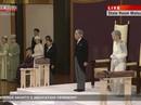 Lễ thoái vị của Nhật Hoàng diễn ra chóng vánh
