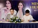 Chính thức công bố dự án Miss Ocean Vietnam 2019