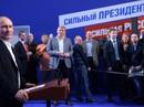 Kế nhiệm Tổng thống Putin: Vẫn là ông Medvedev?