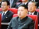 Video đại hội Đảng Lao động Triều Tiên