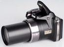 Máy ảnh siêu zoom 52x đầu tiên của Kodak