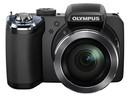 Olympus ra mắt máy ảnh siêu zoom 40x