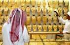 Khám phá chợ vàng bán theo ký ở Dubai