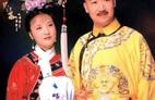 Hôn nhân 31 năm của diễn viên 'Tể tướng Lưu Gù'