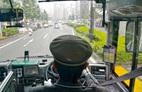 Người lái xe buýt ở Kyoto