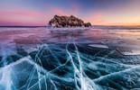 Cực phẩm: Hồ nước sâu nhất thế giới đóng băng