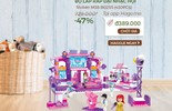 Với 500.000 đồng, mua đồ chơi gì để con vừa chơi vừa học?
