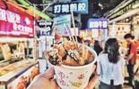 Những khu chợ đồ ăn đêm nức tiếng ở Đài Loan