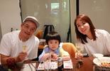 Phạm Văn Phương kỷ niệm 10 năm ngày cưới