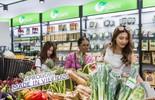 Nhận vốn từ quỹ đầu tư Mỹ, Organica mở cửa hàng thứ 6