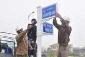 Đà Nẵng trang trọng gắn tên đường Đại tướng Võ Nguyên Giáp