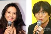 """Người đẹp phim """"sắc giới"""" đám cưới cùng đạo diễn Hàn"""