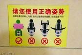 Biển cấm kỳ cục trong toilet khách sạn Trung Quốc