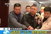 Trung Quốc: Tử hình kẻ đánh bom trụ sở đảng Cộng sản ở Sơn Tây