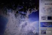 NASA công bố những đám lửa ở Triều Tiên