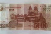 Ông Kim Nhật Thành biến mất trong tiền giấy Triều Tiên