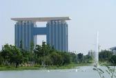 Khánh thành trung tâm hành chính hiện đại nhất nước